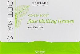 """Духи, Парфюмерия, косметика Матирующие салфетки для лица """"Активное отбеливание"""" - Oriflame Optimals Oxygen Boost Face Blotting Tissues"""