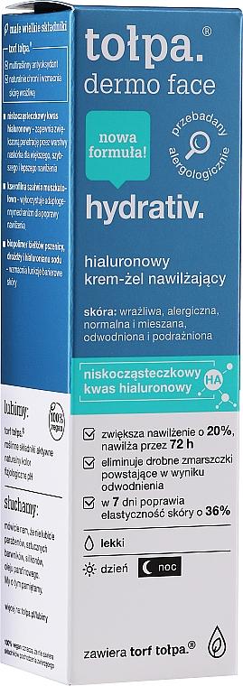 Легкий увлажняющий крем для лица - Tolpa Dermo Face Hydrativ Light Moisturizer Relaxing Cream