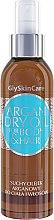 Духи, Парфюмерия, косметика Сухое аргановое масло для тела и волос - GlySkinCare Argan Dry Oil For Body & Hair