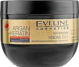 Духи, Парфюмерия, косметика Маска для волос 8в1 - Eveline Cosmetics Argan+Keratin