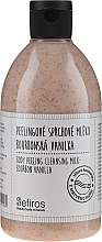 Духи, Парфюмерия, косметика Молочко для душа - Sefiros Body Peeling Cleansing Milk Bourbon Vanilla