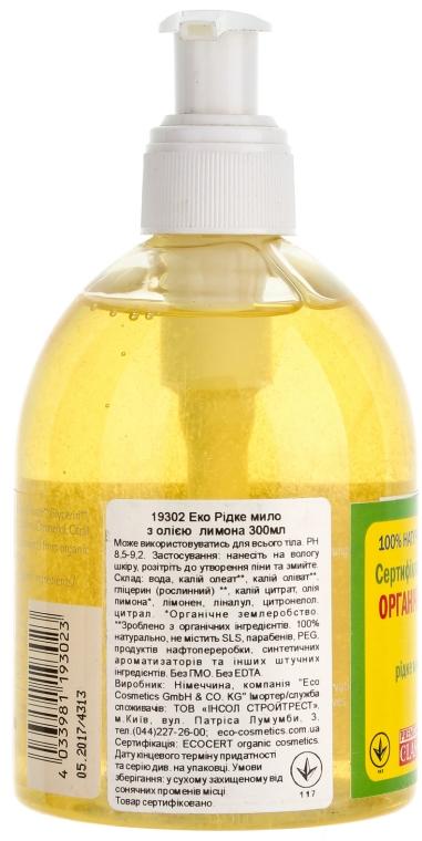 Еко мило з маслом лимона - Eco Cosmetics Eco Hand Soap With Lemon  — фото N2