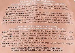 """Бальзам для волос """"Восстановление и гладкость"""" - Cafe Mimi Hair Balm — фото N3"""