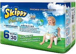 "Духи, Парфюмерия, косметика Трусики-подгузники ""Pull Up 6"" (16-25 кг, 30 шт) - Skippy"