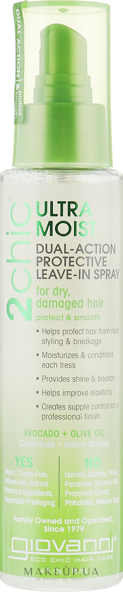 Зволожуючий спрей для волосся - Giovanni 2chic Ultra-Moist Dual Action Protective Leave-In Spray Avocado & Olive Oil — фото 118ml