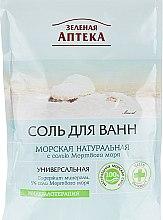 Парфумерія, косметика Універсальна сіль для ванни - Зеленая Аптека