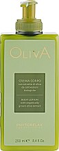 "Духи, Парфюмерия, косметика Лосьон для тела ""Oliva"" - Phytorelax Laboratories Oliva Body Lotion"