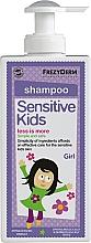 Духи, Парфюмерия, косметика Нежный шампунь - Frezyderm Sensitive Kids Shampoo Girl