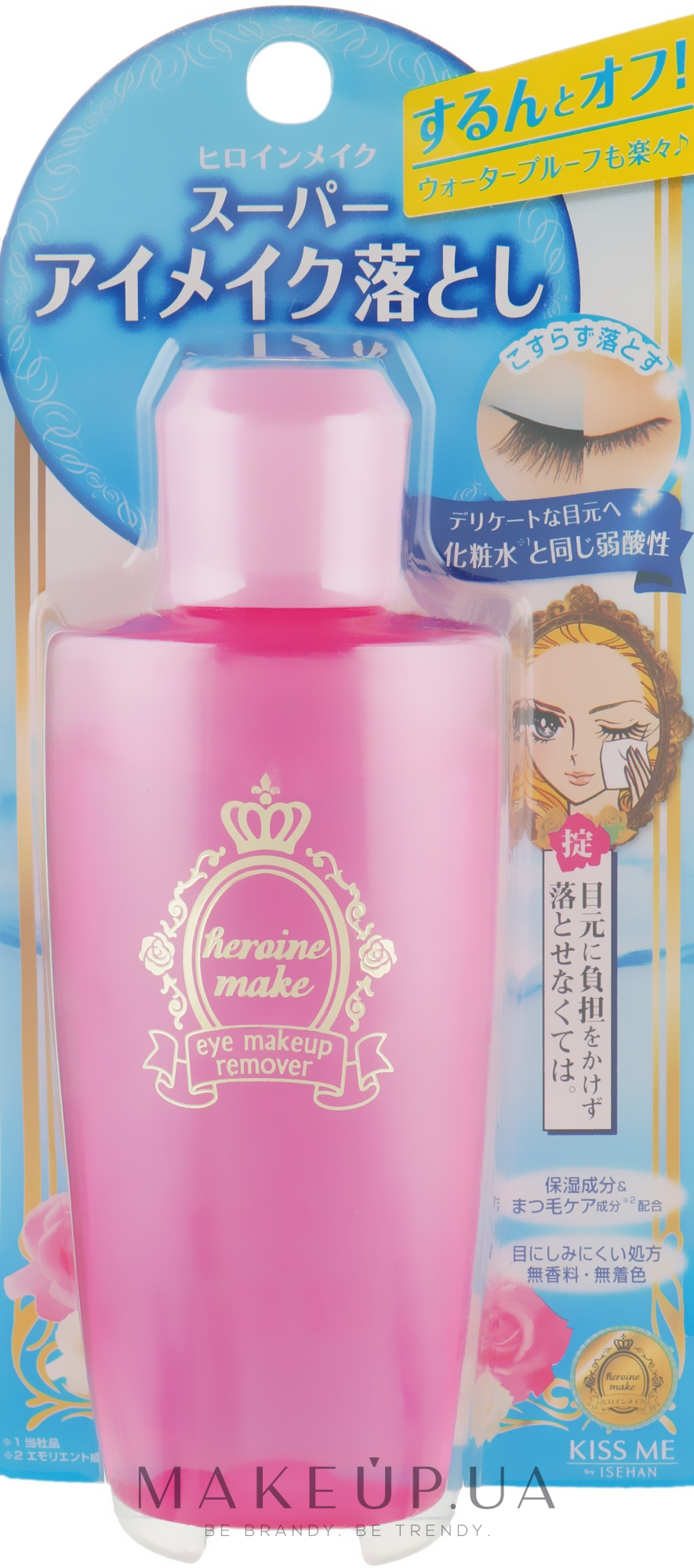 Засіб для зняття макіяжу з очей - Isehan Heroine Make Eye Makeup Remover — фото 110ml
