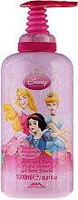 Духи, Парфюмерия, косметика Гель-пена для душа - The Beauty Care Company Princess Bath & Shower Gel
