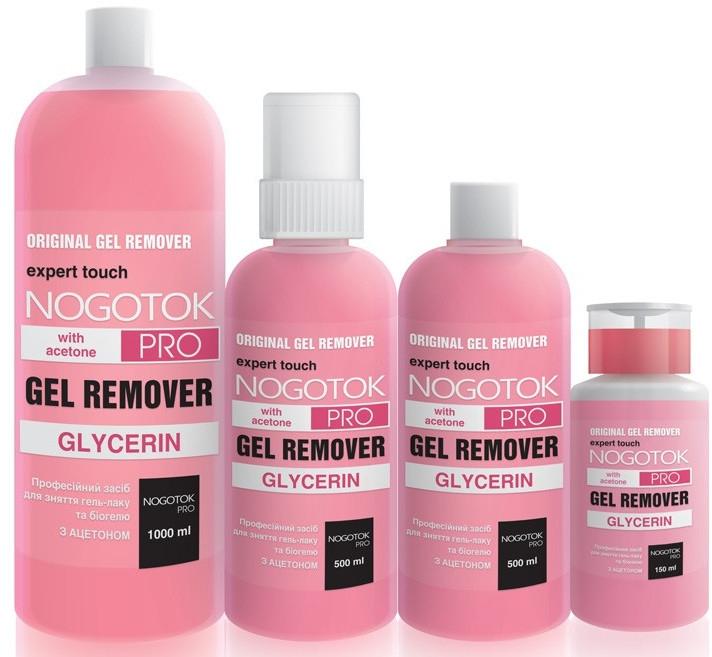 Средство для снятия гель-лака, с помпой - Nogotok Gel Remover Pro