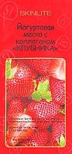 """Духи, Парфюмерия, косметика Йогуртовая маска с коллагеном """"Клубника"""" - Skinlite Strawberry Yogurt Masque"""