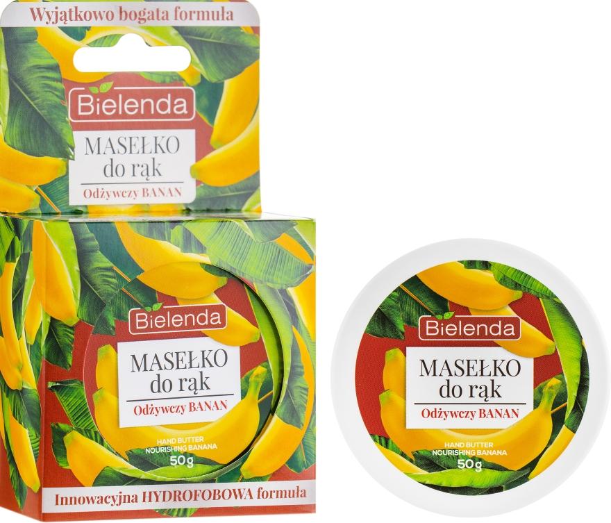 """Масло для рук """"Питательный банан"""" - Bielenda Hand Butter Nourishing Banana"""