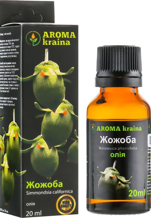 Масло жожоба - Aroma kraina