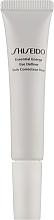Духи, Парфюмерия, косметика Энергетический крем для кожи вокруг глаз - Shiseido Essential Energy Eye Definer