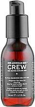 Масло для бритья - American Crew Ultra Gliding Shave Oil — фото N2
