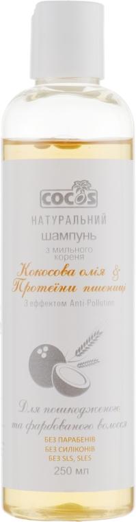 Натуральный шампунь из мыльного корня для поврежденных и окрашенных волос (Блонд) - Cocos