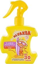 Духи, Парфюмерия, косметика Клевое молочко для безопасного загара для детей SPF30 - Klyaksa