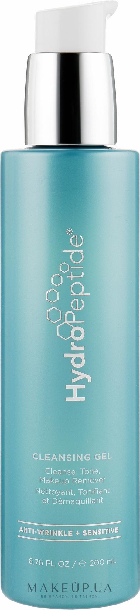 Очищающий гель с эффектом тонизации - HydroPeptide Cleansing Gel — фото 200ml