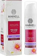 "Духи, Парфюмерия, косметика Ночной крем-уход для лица ""Лотос"" - Markell Cosmetics Skin Care Program Everyday Night Cream"