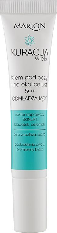Крем для кожи вокруг глаз и губ - Marion Age Eye Cream