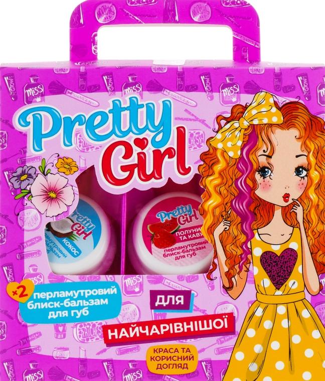 "Набор ""Блестящая парочка"" - Liora Pretty Girl (lip/balm/10g + lip/balm/10g)"