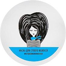 Духи, Парфюмерия, косметика Маска экстрапитание для сухих волос - J'erelia TVOYA
