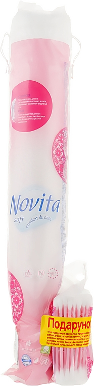 Набор - Novita Soft Comfort&Care (cotton/pads/150pcs + cotton/buds/160pcs)