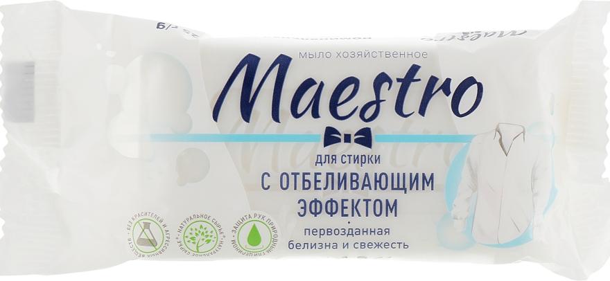 """Хозяйственное мыло для стирки с отбеливающим эффектом - """"Мыловаренные традиции"""" Maestro"""