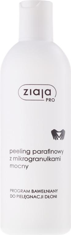 Парафиновый скраб для рук - Ziaja Pro Paraffin Scrub
