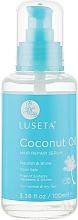 Духи, Парфюмерия, косметика Кокосовая сыворотка для волос - Luseta Coconut Oil Hair Repair Serum