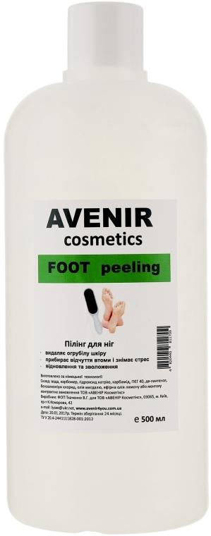 Щелочной пилинг для ног - Avenir Cosmetics Callos Remover
