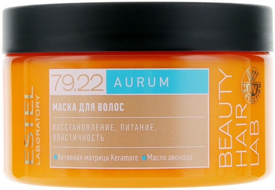 Маска для волос - Estel Professional Beauty Hair Lab 79.22 Aurum