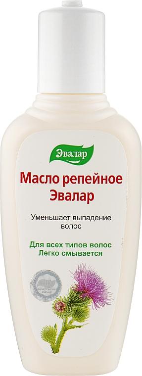 Масло репейное - Эвалар