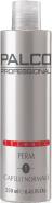 Духи, Парфюмерия, косметика УЦЕНКА Препарат для химической завивки волос 1 для нормальных волос - Palco Professional Perm *