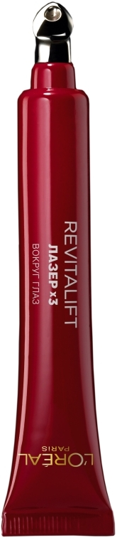 "Регенерирующий глубокий уход вокруг глаз ""Лазер Х3"" - L'Oreal Paris Revitalift Laser Х3 Eye Cream — фото N2"