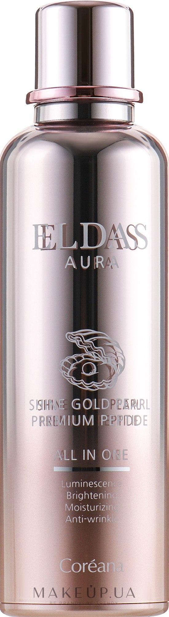 Премиум сыворотка - Coreana Eldas Aura Shine Gold Pearl Premium Peptid — фото 100ml