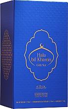 Духи, Парфюмерия, косметика Nabeel Hala Bil Khamis - Набор (diff/40g + oil/20ml + edp/50ml)