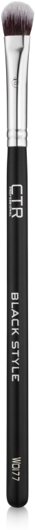 Кисть для теней и консилера W0177 - CTR