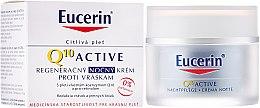 Духи, Парфюмерия, косметика Антивозрастной ночной крем лица - Eucerin Q10 Active Night Cream