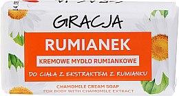 Духи, Парфюмерия, косметика Мыло туалетное с экстрактом ромашки - Gracja