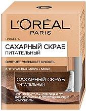Духи, Парфюмерия, косметика Сахарный скраб для лица питательный - L'Oreal Paris Sugar Scrub