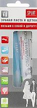 """Дорожный набор """"Отбеливание плюс"""", голубой - SPLAT (toothbrush/1шт + toothpaste/40ml) — фото N1"""