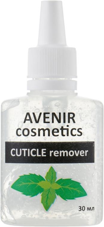 "Средство для удаления кутикулы ""Мята"" - Avenir Cosmetics Cuticle Remover"