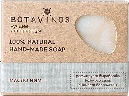 """Духи, Парфюмерия, косметика Натуральное мыло ручной работы """"Масло ним"""" - Botavikos Hand-Made Soap"""
