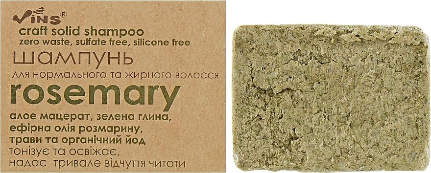 """Твердый шампунь безсульфатный для нормальных и жирных волос """"Rosmary"""" - Vins"""