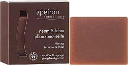 """Духи, Парфюмерия, косметика Натуральное мыло """"Ним и глина"""" для проблемной кожи - Apeiron Neem & Clay Plant Oil Soap"""