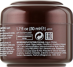 """Крем для лица """"Масло какао"""" - Ziaja Face Cream — фото N2"""