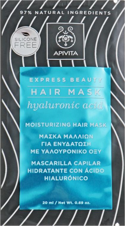 Маска для волос увлажняющая с гиалуроновой кислотой - Apivita Moisturizing Hair Mask With Hyaluronic Acid