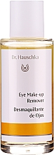 Духи, Парфюмерия, косметика Двухфазная жидкость для снятия макияжа - Dr. Hauschka Eye Make-Up Remover